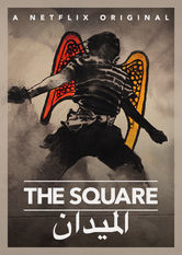 the square premiere netflix dk