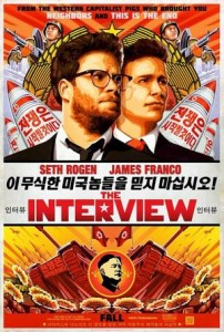 the interview film netflix