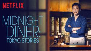 midnight-diner-tokyo-stories-netflix