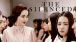 the-silenced-horror-netflix