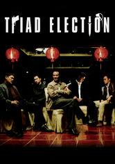 Se Election 2 på Netflix