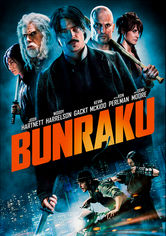 Se Bunraku på Netflix