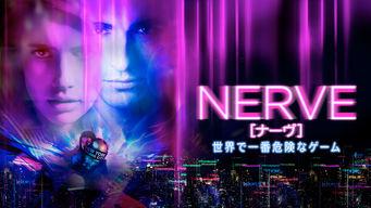 Se Nerve på Netflix