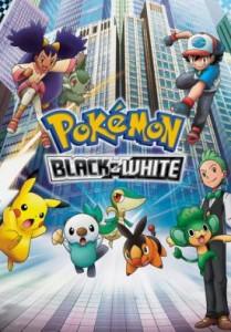 pokemon bw rival netflix danmark