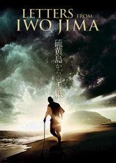 Se Letters From Iwo Jima på Netflix
