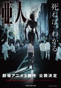 Ajin Demi-Human netflix anime