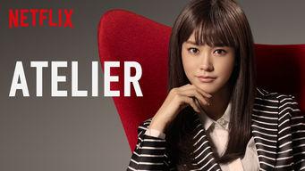 Se Atelier på Netflix