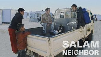 Se Salam Neighbor på Netflix