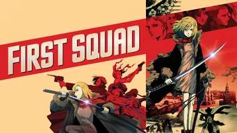 Se First Squad på Netflix