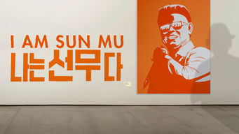 Se I Am Sun Mu på Netflix
