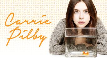 Se Carrie Pilby på Netflix