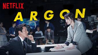 Se Argon på Netflix