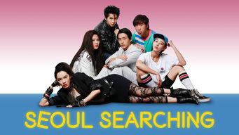 Se Seoul Searching på Netflix