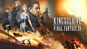Se Kingsglaive: Final Fantasy XV på Netflix