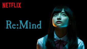 Se Re:Mind på Netflix