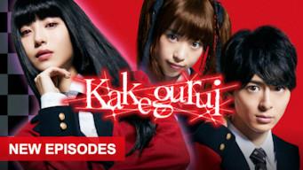 Se Kakegurui på Netflix