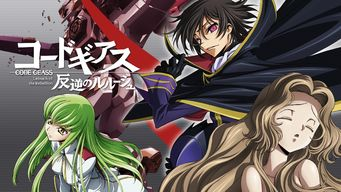 Se Code Geass: Lelouch of the Rebellion på Netflix