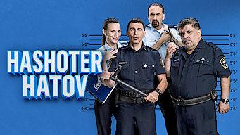 Se Hashoter Hatov på Netflix