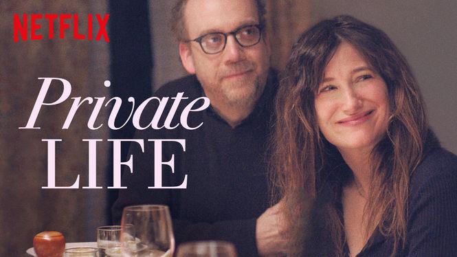 Private Life 1