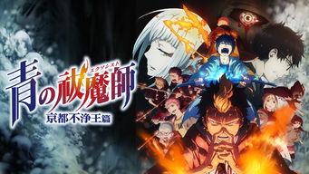 Se Blue Exorcist -Kyoto Saga- på Netflix