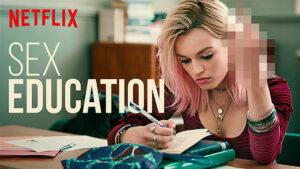 sex education sæson 2 netflix danmark