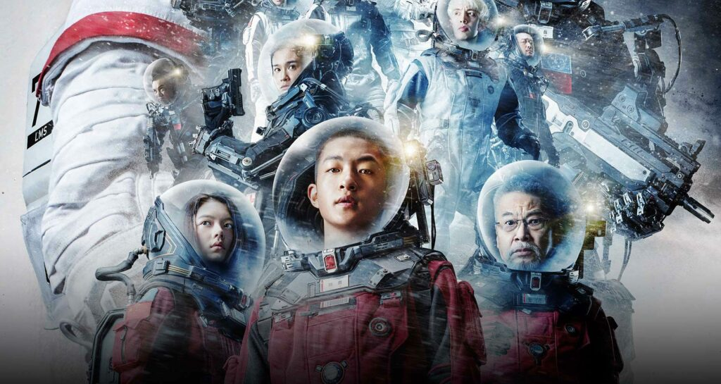 wandering earth netflix film