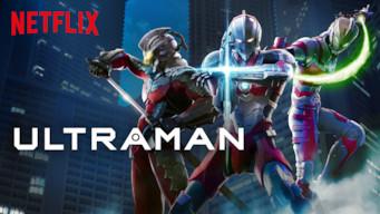 Se serien Ultraman på Netflix