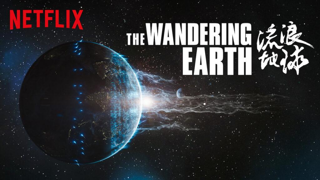 sci fi film netflix dnamark