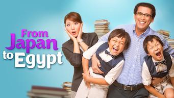 Se filmen From Japan to Egypt på Netflix