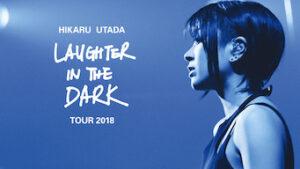 Hikaru Utada Laughter in the Dark Tour 2018 netflix