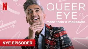 queer eye netflix