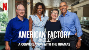 American Factory A Conversation with the Obamas