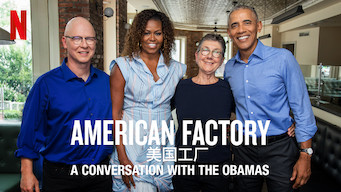 Se American Factory: A Conversation with the Obamas på Netflix