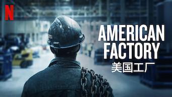 Se American Factory på Netflix