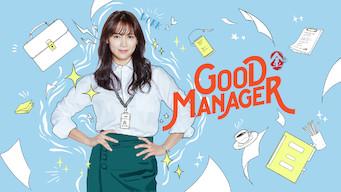 Se Good Manager på Netflix
