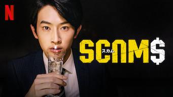 Se Scams på Netflix