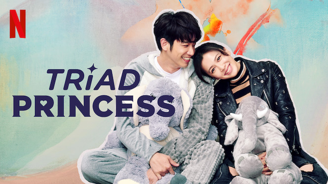 Se Triad Princess på Netflix