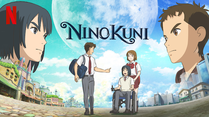 Se filmen Ni No Kuni på Netflix