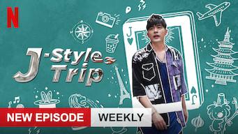 Se J-Style Trip på Netflix
