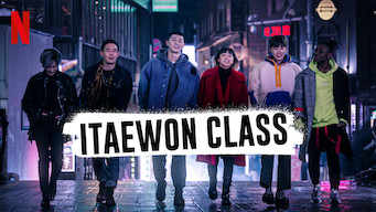 Se Itaewon Class på Netflix