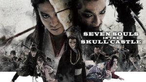 Seven Souls in the Skulle Castle